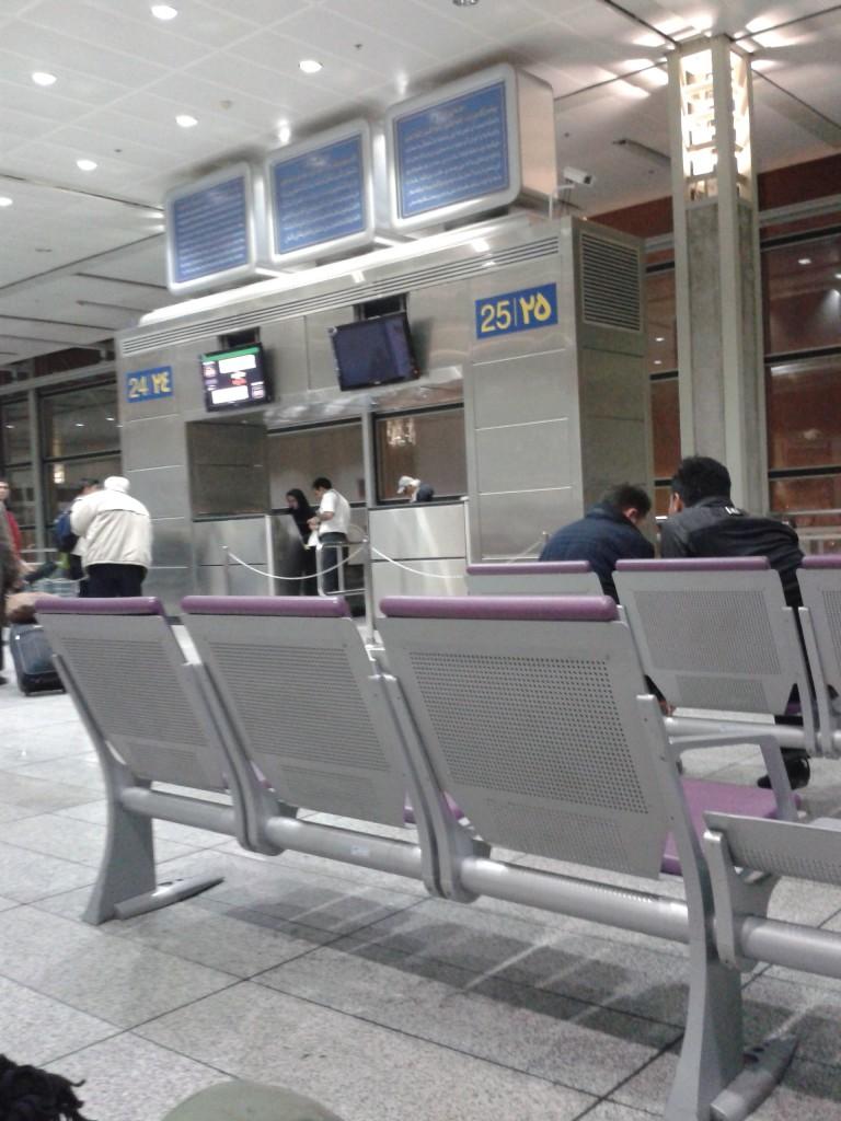 Aeroporto Teheran2