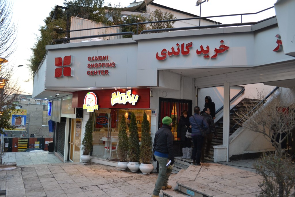 gandhi shopping centre