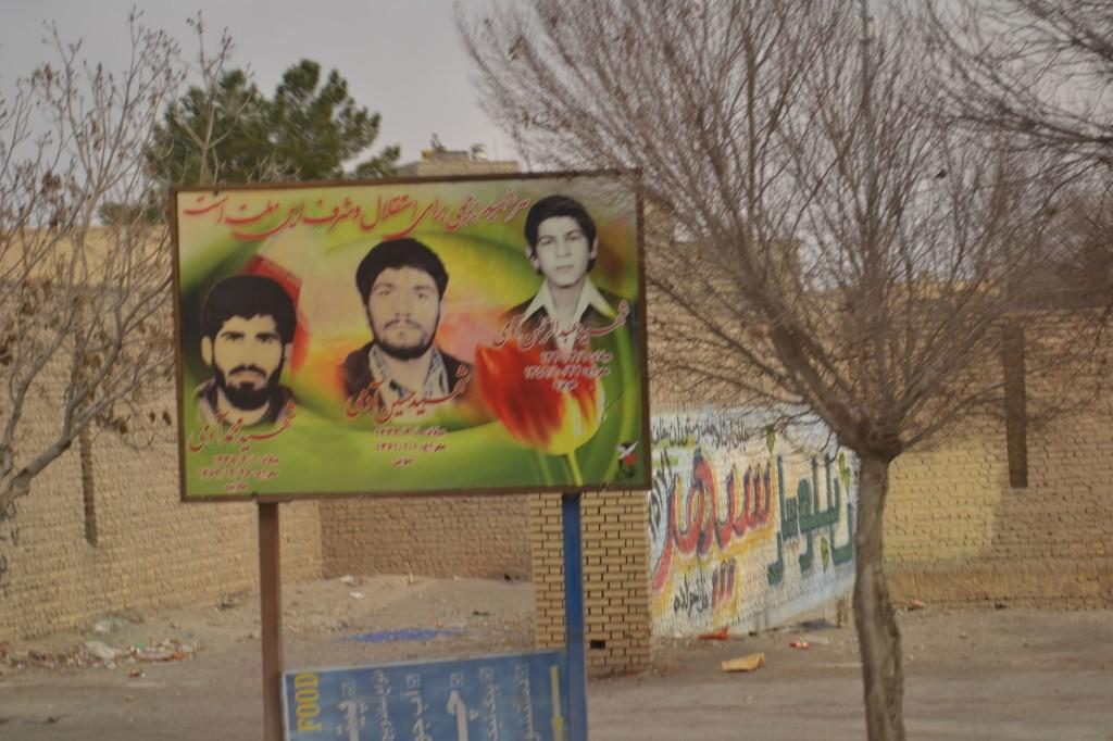 martiri iran