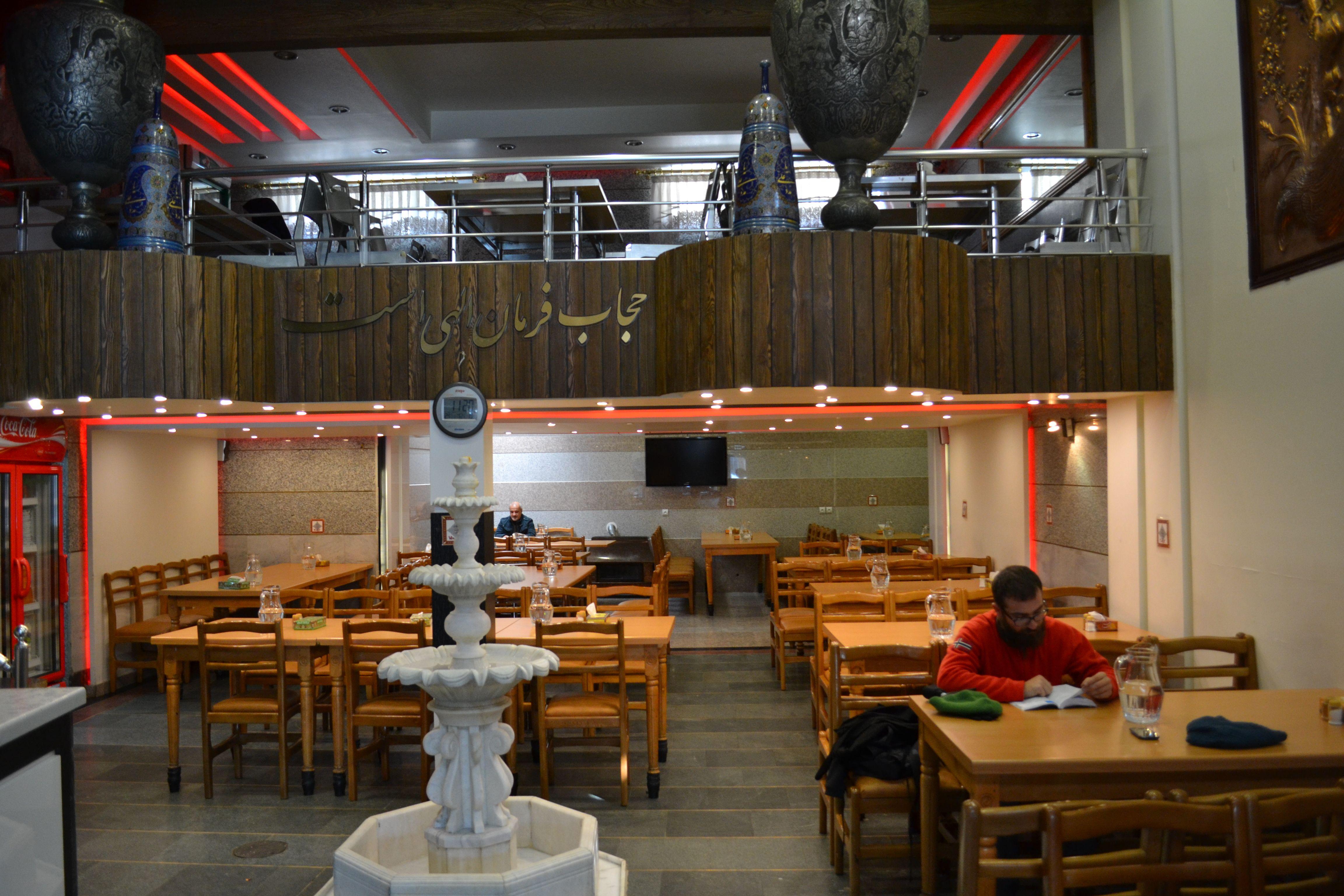 Shahrzad Restaurant La