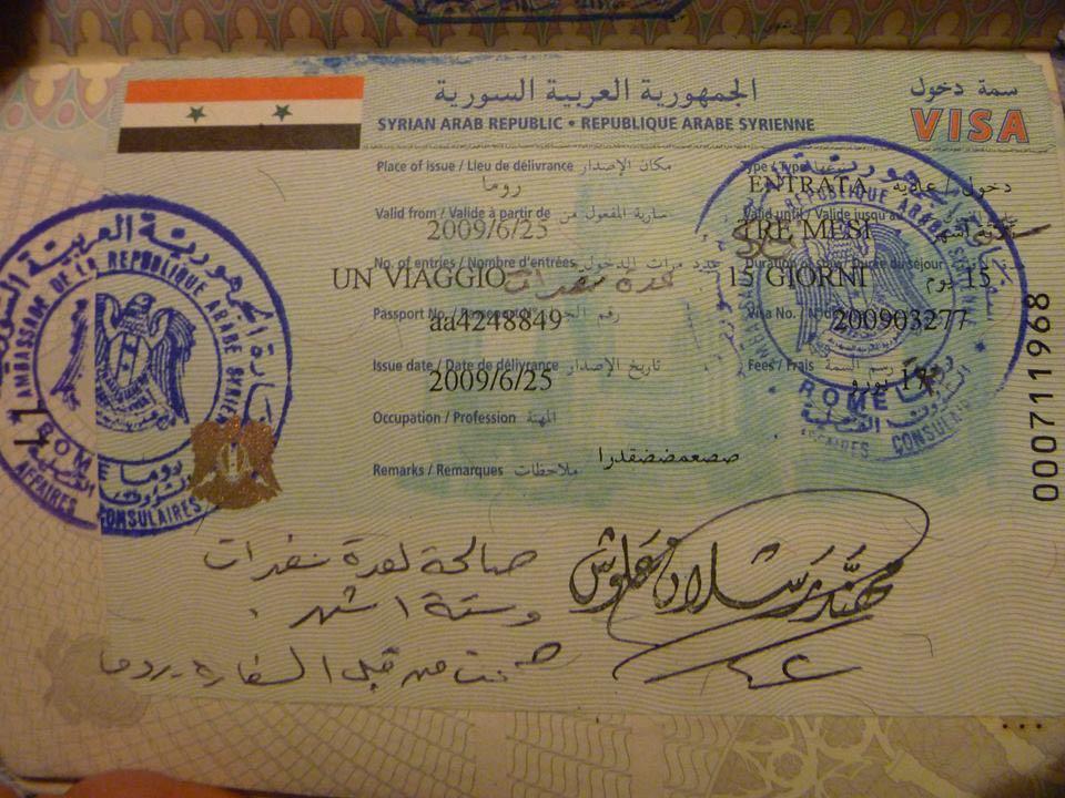 siria visto