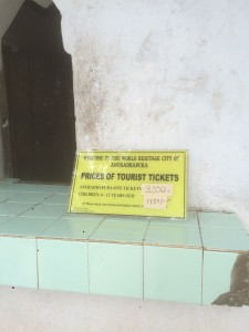anuradhapura biglietto