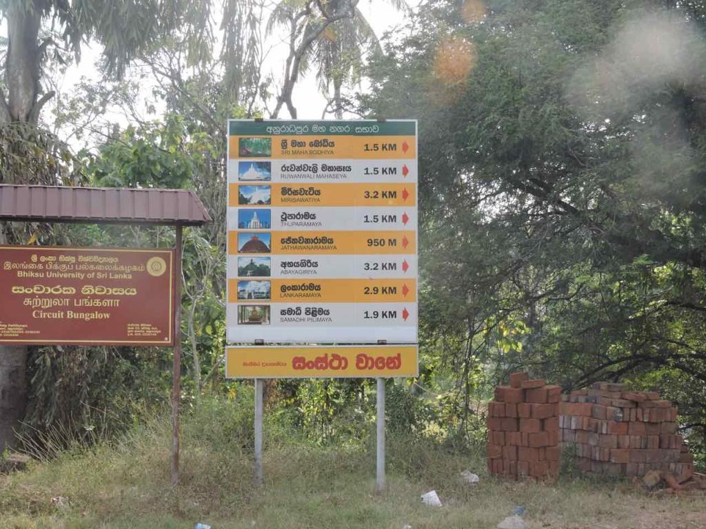 anuradhapura info