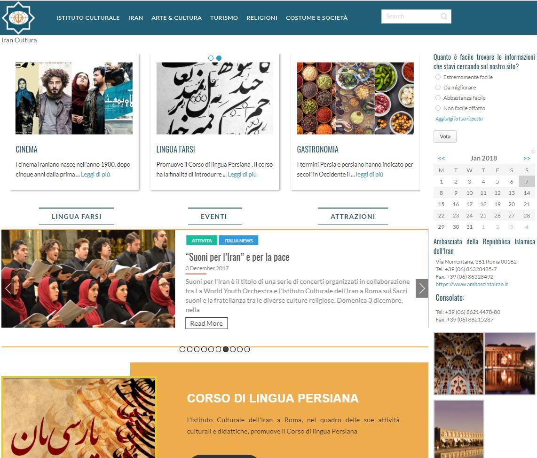 Istituto culturale Iraniano