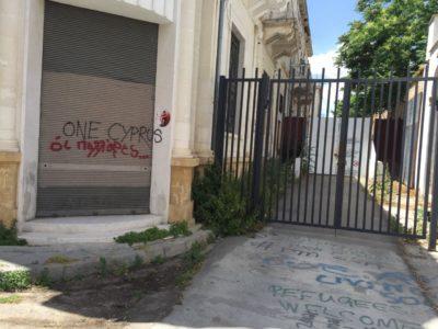 Cipro storia