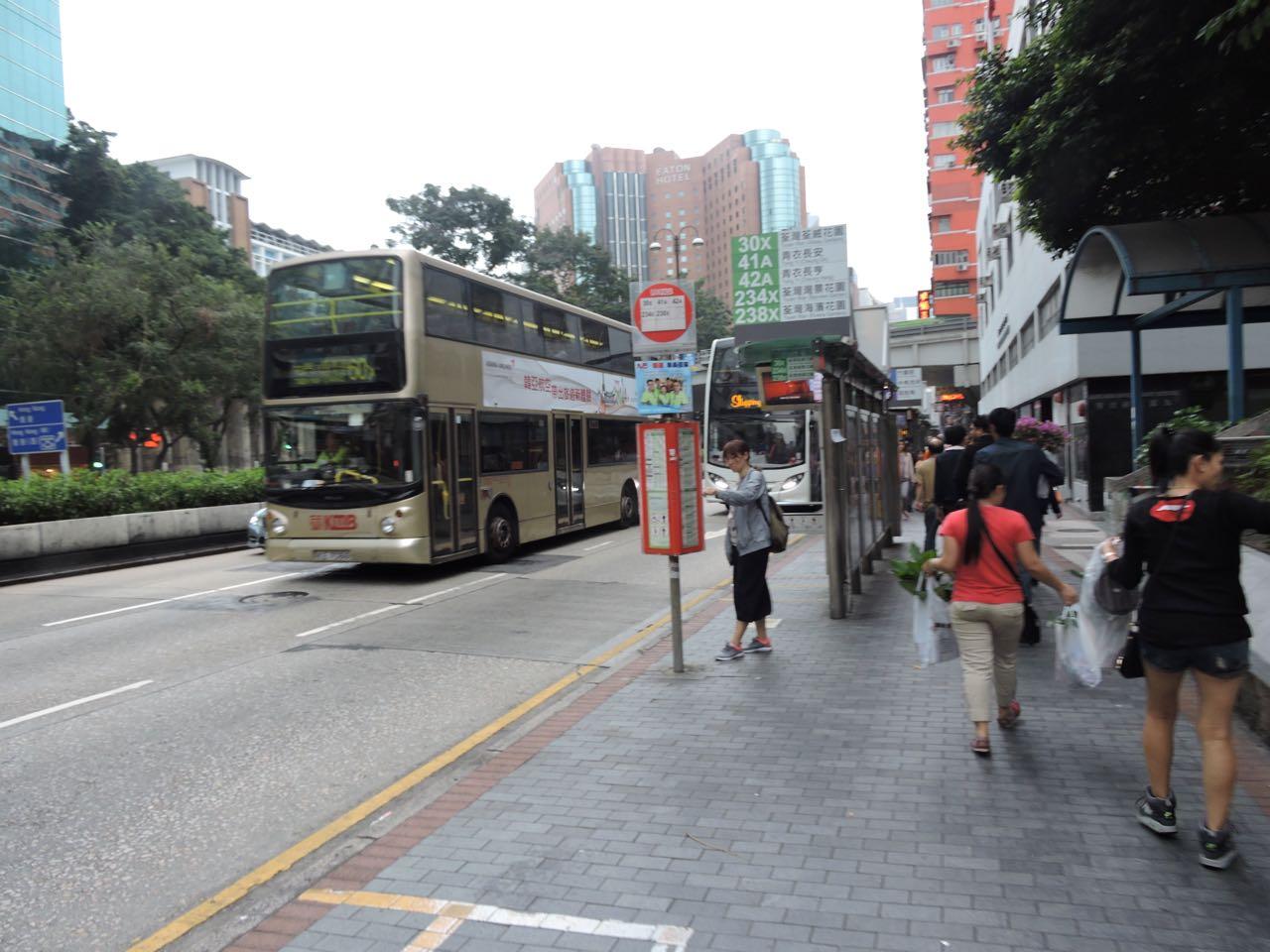 Hong Kong trasporti