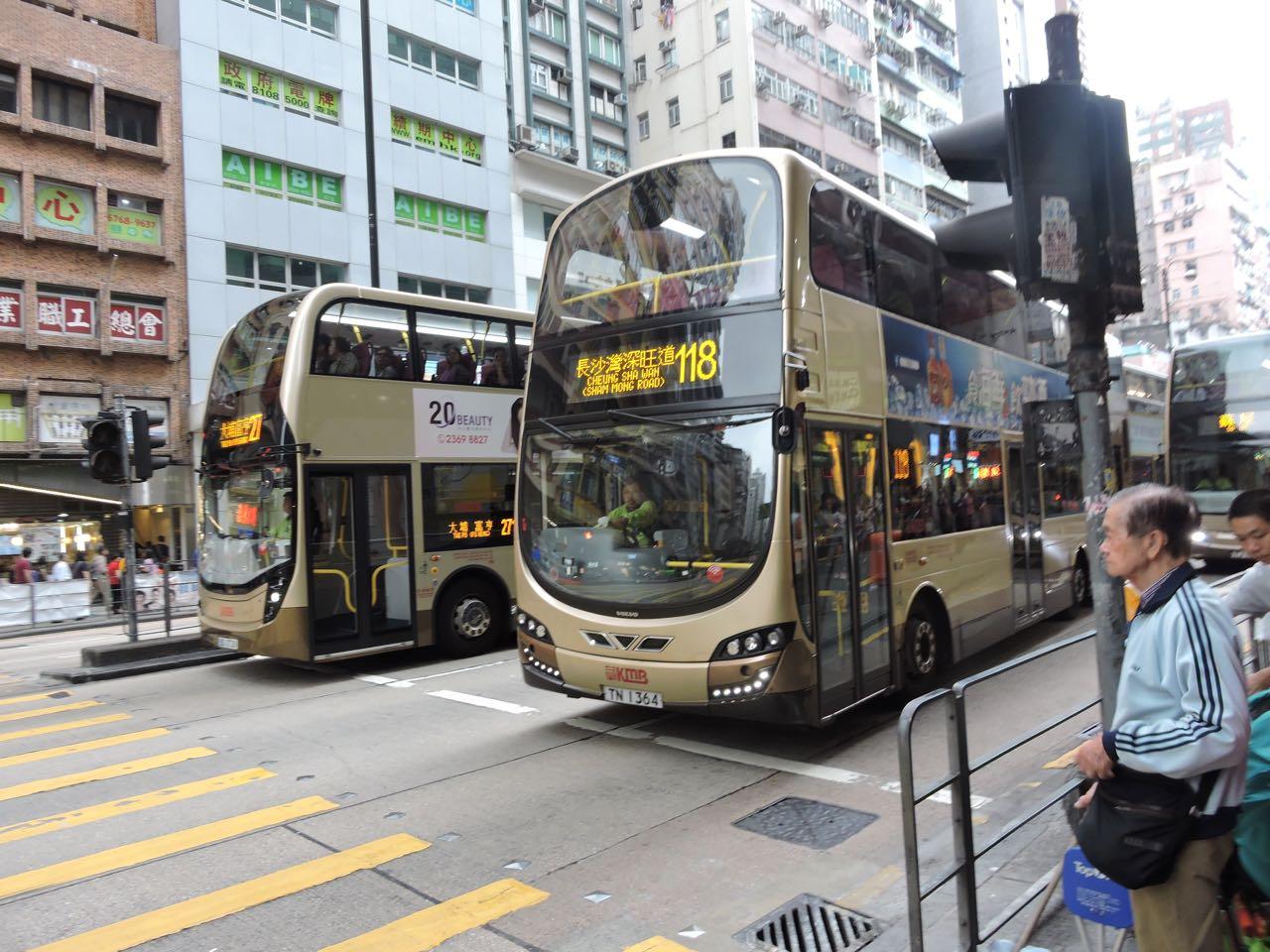 Come muoversi a Hong Kong