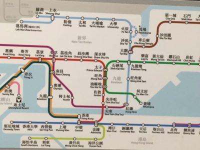 Metropolitana di Hong Kong