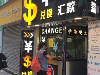 Hong Kong Informazioni utili