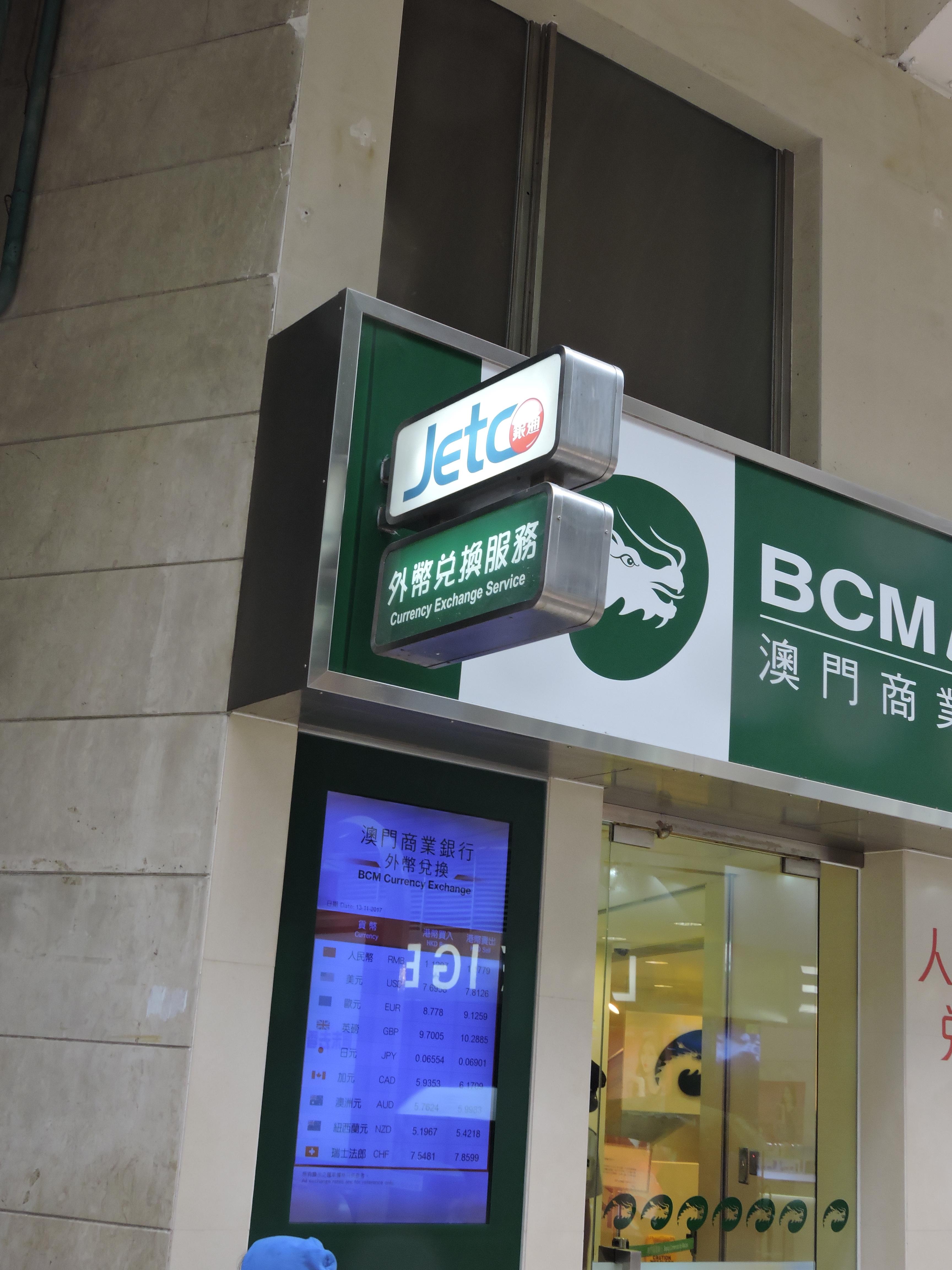 Macao come cambiare i soldi
