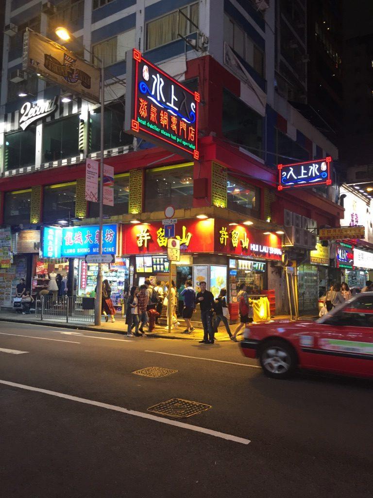 Ultima passeggiata a Kowloon