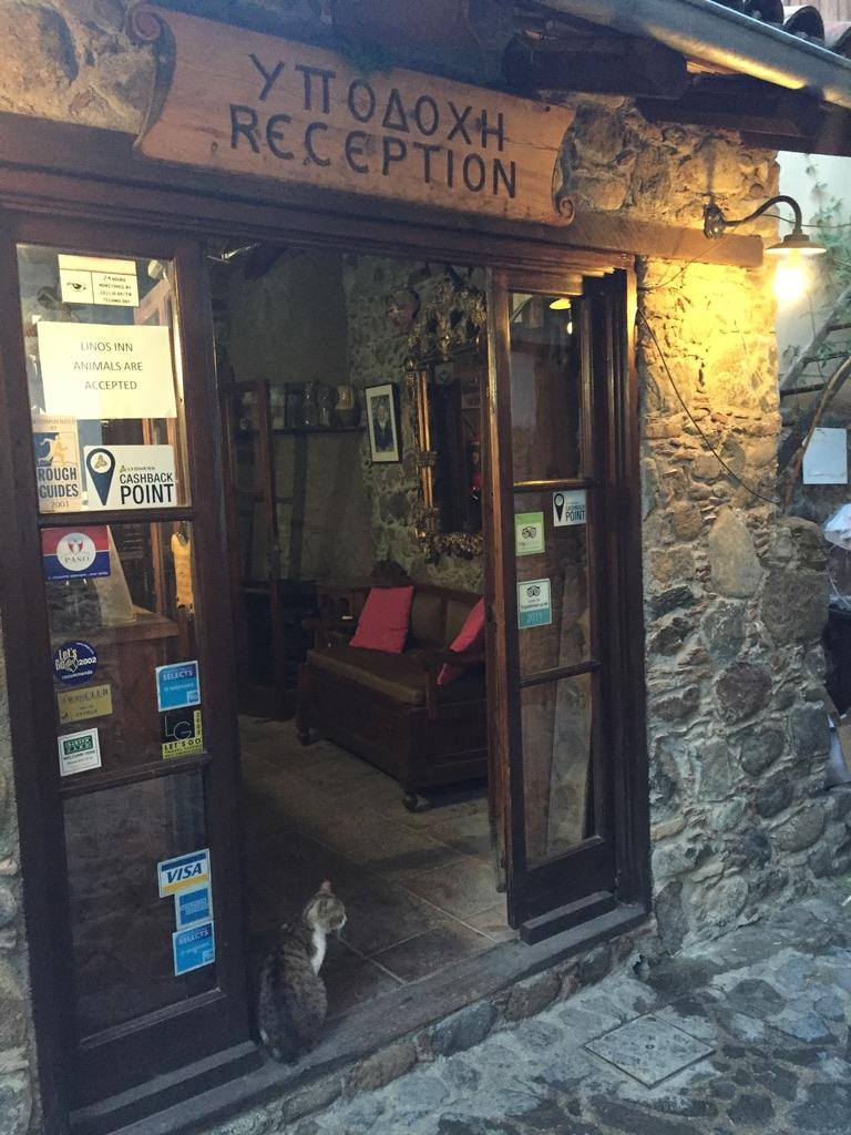 Kakopetria hotel - Il Linos Inn